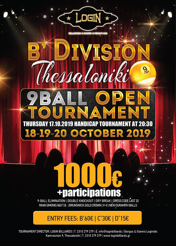 9 BALL OPEN TOURNAMENT - B' DIVISION